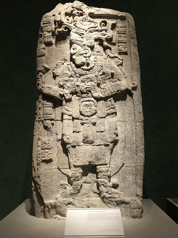Calakmul Stela 51 at the National Museum of Anthropology in Mexico City.