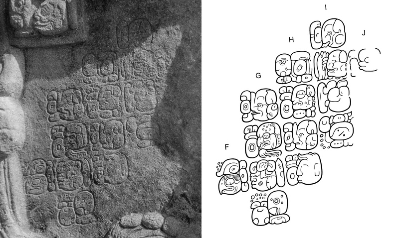 The incised text on Calakmul Stela 51.